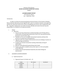 pupil report template accomplishment report