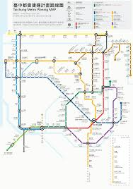 Athens Subway Map by Taichung Mass Rapid Transit Map U2013 Travel Eat Shop