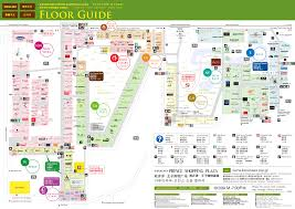 San Tan Mall Map Karuizawa Prince Shopping Plaza