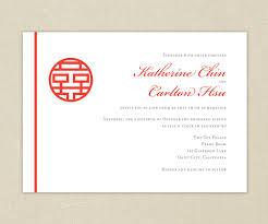pdf wedding invitations wedding invitations red double happiness chinese wedding