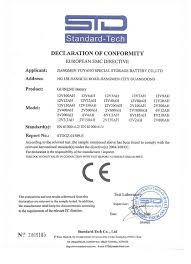 about us bolt battery company limited