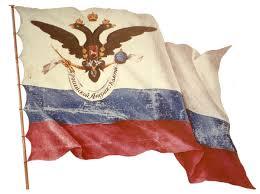 Flag Hoist Signaling Russian American Company Flag Wikipedia