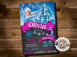 frozen printable invitation custom frozen invitation for