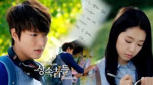 urutan film lee min ho drama lee min ho dan park shin hye the heirs segera diangkat ke