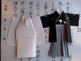 wedding gift japanese card supplies papermill direct