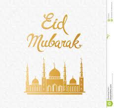 Eid Card Design Eid Mubarak Vector Greeting Card Design With Mosque Muslim