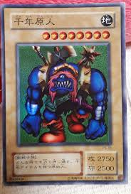 62 best misprint yugioh cards images on pinterest cards