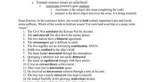magic lens grammar lessons google docs