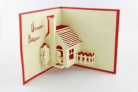 Housewarming Invitation Cards Designs House Warming Invitation Promotion Shop For Promotional House