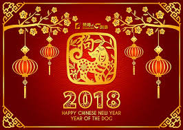 notification of china festival 2018 fangcan