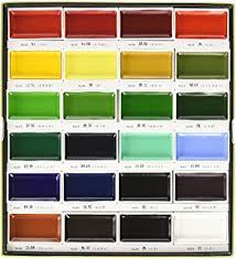 amazon com kissho gansai japanese watercolor paint 72 colors set