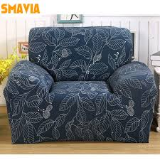 Reclining Chair Cover Sofa And Chair Covers Idea Primedfw Com