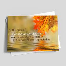 reflective thanksgiving card thanksgiving by brookhollow