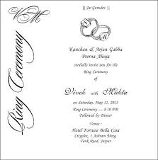 engagement ceremony invitation engagement dinner invitations niengrangho info
