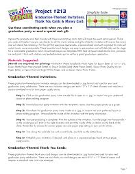 recommendation graduation cookout party invitation wording