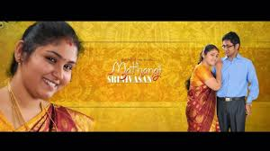 wedding album maker albumkart chennai wedding album design
