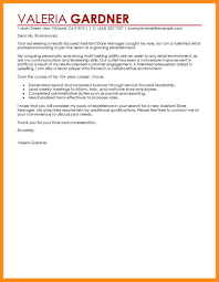 sample cover letter for retail assistant sales assistant cover