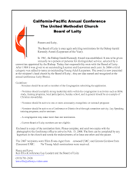 free sample invitation letter for an event wedding invitation sample