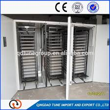 Used Cabinet Incubator For Sale Cheap Egg Incubator For Sale Cheap Egg Incubator For Sale