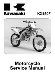 kawasaki service manual 2006 kx450f kx450d6f u0026 2007 kx450f