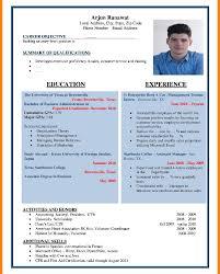 resume sles for freshers engineers free download iti resume format free download lfkohiu stirring impressive