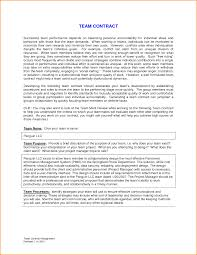 party planner contract template team contract template 10508671 png loan application form team contract template 10508671 png