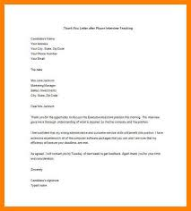 thank you letter after phone interview rejection cover letter