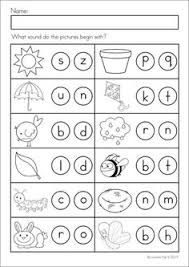 may printable packet kindergarten literacy and math cvc middle