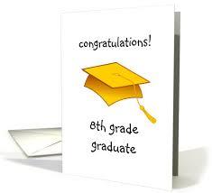 8th grade graduation cards 8th grade graduation congratulations card 402347
