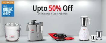 discount kitchen appliances online shopping kitchen appliances donatz info