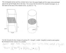 volume cylinder worksheet volume of a cylinder students are asked to derive and explain a