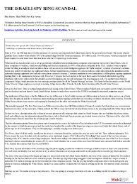 the israeli spy ring scandal www whatreallyhappened com pdf