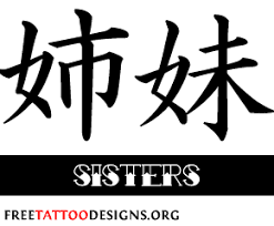 japanese symbol ideas symbols
