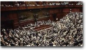 parlamento seduta comune il parlamento