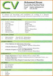 Resume Sle Objectives Sop Proposal - resume latestt for sop proposal experienced freshers mechanical