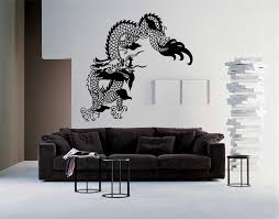 Asian Wall Decor Dragon Asian Wall Decals Modern Asian Wall Decals Full Color