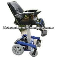 siege handicapé vente en gros élévateur de siège raising inclinable fauteuil