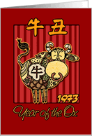 year of the ox 1997 year of the ox birthday cards from greeting card universe