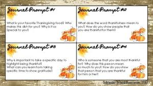 middle school and high school thanksgiving journal prompts by a