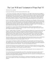 pope paul vi last will and testament legal forms and business