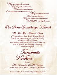 wedding invitations kerala sle invitation letter to wedding inspirationalnew wedding
