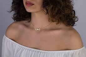 Arabic Necklace Name Amazon Com Tiny Arabic Name Choker Necklace Gold Arabic
