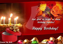 123greetings birthday cards glowing birthday wish free happy