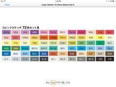 amazon com copic sketch marker 72 color set c copic resources