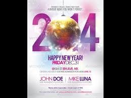 Happy New Year Invitation Happy New Year 2014 Party Invitation Youtube