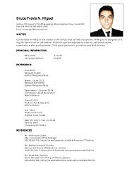 waitress resume waitress cv sample resume templates cocktail