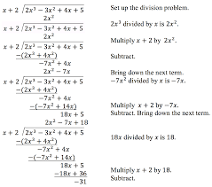 use long division to divide polynomials college algebra
