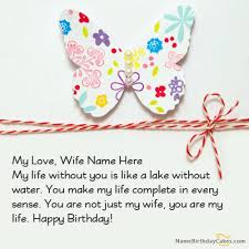 happy birthday wife images and wishes with name