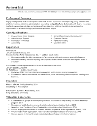 Factory Worker Job Description Factory Resume Examples Resume Cv Cover Letter