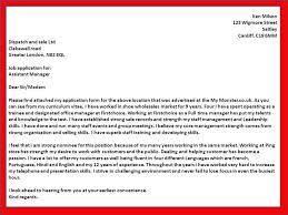 fbi cover letter sample letters home